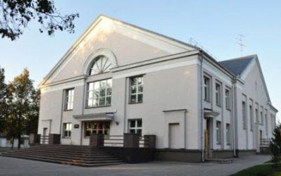 Pakruojo kultūros centras